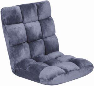 best floor chair