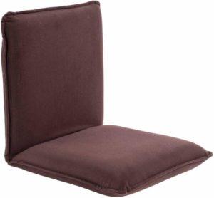 comfortable floor chair