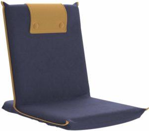 bonvivo floor chair